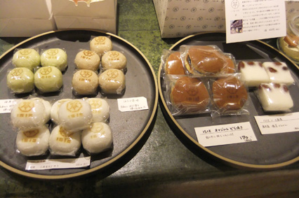 151E_お饅頭