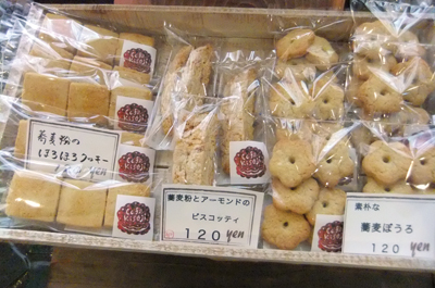 kisoji_お菓子