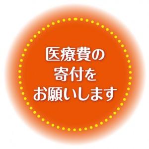 1504_kifu