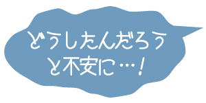 1410_fukidasi
